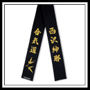 Embroidered Aikido Olive Branch Belt