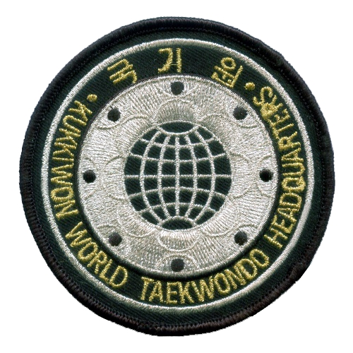Kukkiwon World Taekwondo Headquarters Patch
